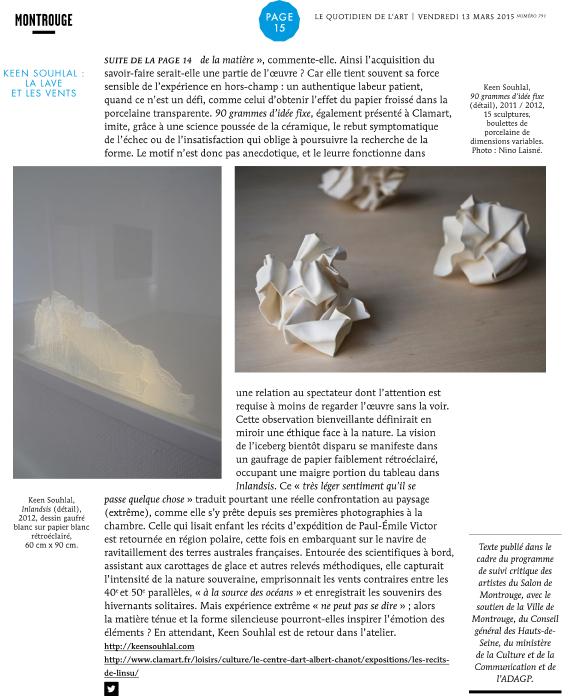 Quotidien de l'art - Keen SOUHLAL la lave et les vents par Julie Portier